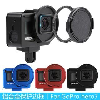 現貨【百匯】2019新款金屬框GoPro hero7/6/5金屬框保護框狗籠 防摔殼 Gopro配件