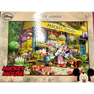 Puzzle Mickey Mouse 米奇花店 1000片