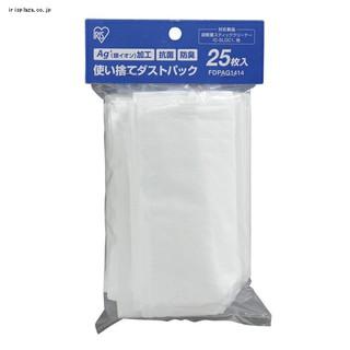 樂婕 日本Iris OHYAMA 吸塵器IC-SLDC1專用集塵袋25入