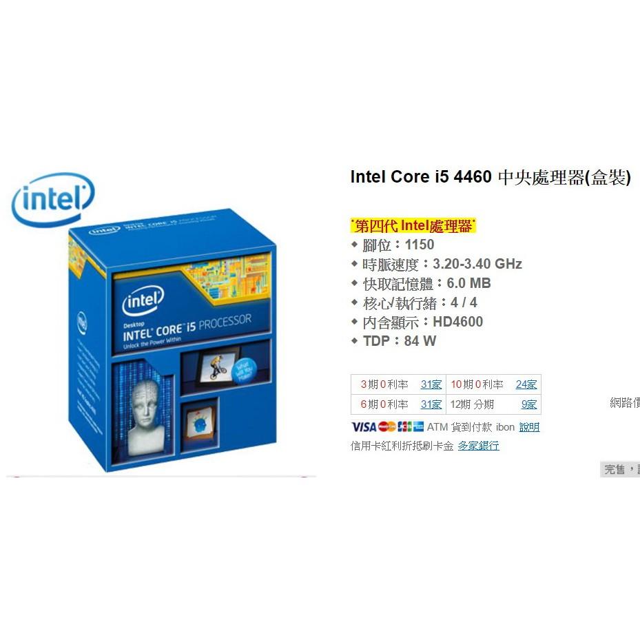 CPU I5-4460