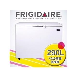 兜兜代購-美國富及第Frigidaire FRT-2901SZR 臥式290公升冷藏冷凍櫃   可移動置物籃拿取超方便