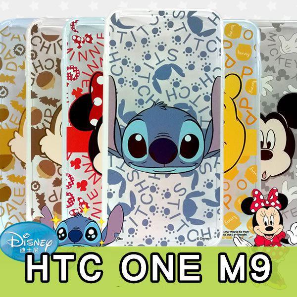 正版迪士尼 背景透明殼 HTC One M9 / 5吋 小熊 維尼 米奇 米妮 史迪奇 軟殼 手機殼 保護套 A45R3