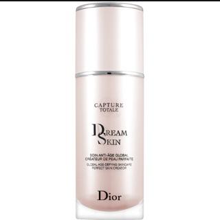 Dior 夢幻美肌萃50ml外殼(不是補充蕊芯)