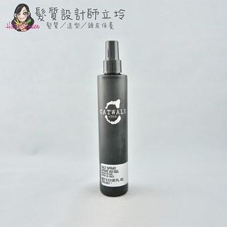 53折 立坽『造型品』提碁公司貨 TIGI CATWALK 聚光海鹽噴霧270ml IM03
