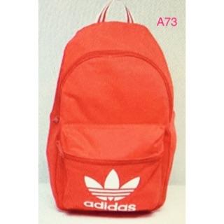 Adidas紅色後背包