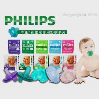 (現貨)PHILIPS 飛利浦香草奶嘴