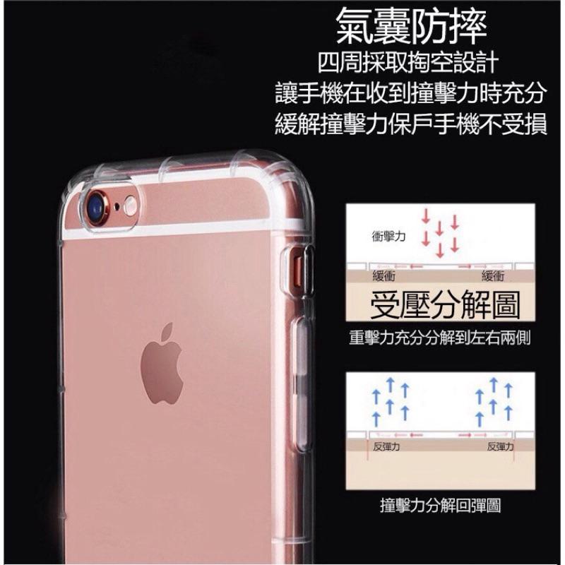 iphone5 6 6 氣墊空壓防摔殼 iphone5 5s se iphone6 6s