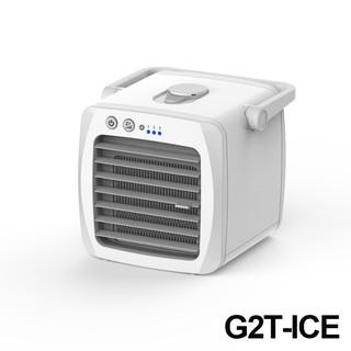 奇岩電子 G2T-ICE 可攜式負離子微型冷氣 / 奈米濾心