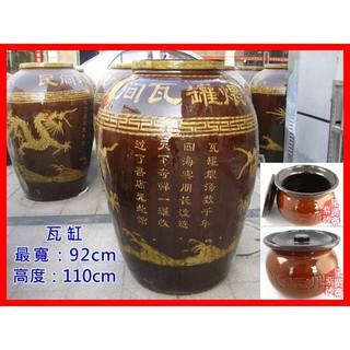 [廠商直銷] 瓦缸煨湯 瓦缸褒湯 瓦罐褒湯 瓦罐煨湯 江西大褒菜 瓦缸悶燒養生味