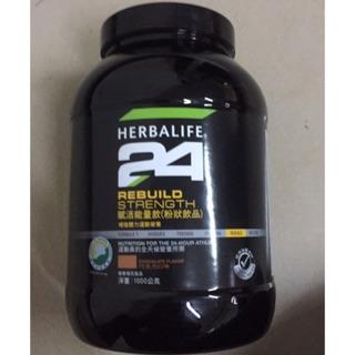 特價賀寶芙H24運動飲及H24賦活能量飲及CR7勁能飲