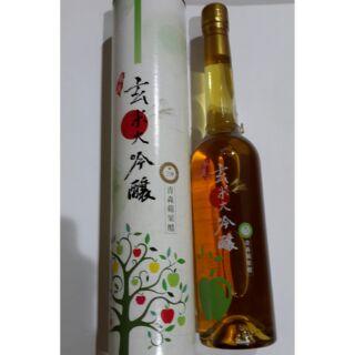 廣誠~玄米大吟釀青森蘋果醋三年原價800元特價640元