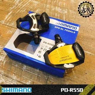 【小萬】全新盒裝 SHIMANO PD-R550 黑色 卡踏 鞋底板 105 卡式踏板 公路車 附6度扣片 公司貨