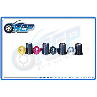 RCP 風鏡螺絲 車殼 CB650F CB 650 F 台製品