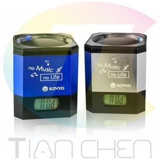 ☆天辰3C☆LED顯示讀卡喇叭 耐嘉 (KINYO) MPS-376 支援至32G USB供電&內建充電電池