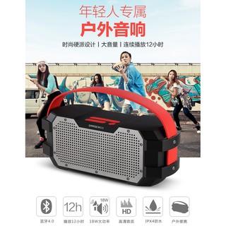 EARISE/雅蘭仕 S7戶外音響大功率便攜移動音響手提戶外廣場音箱