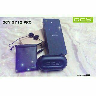 【現貨送原廠收納盒加袋】QCY qy12 pro磁吸無線雙耳運動型藍牙耳機4.1版跑步雙耳掛耳式音樂藍芽耳塞式
