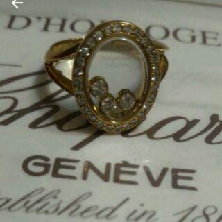 蕭邦Chopard Vintage Happy Diamonds 橢圓形18黃K金 3顆快樂鑽戒指(52~54)