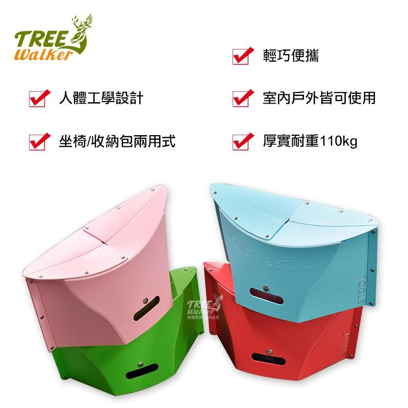 【TreeWalker 露遊】102022 弧形輕量折疊椅 手提輕便置物收納椅 防水 耐重 四色 原價499