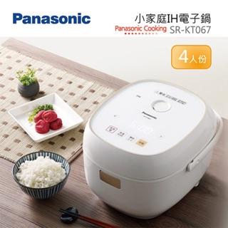 Panasonic 國際牌 SR-KT067 4人份 IH電子鍋