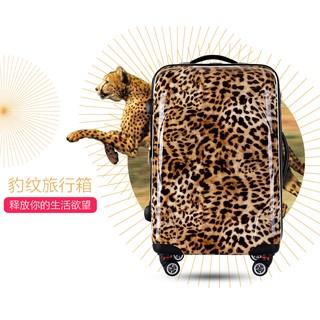 【預購商品】=28寸=豹紋拉桿箱女萬向輪旅行箱擴展行李箱pc皮箱20寸24寸28寸登機箱子包郵 豹紋行李箱