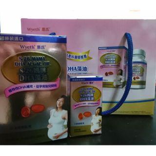 S26-惠氏藻油DHA