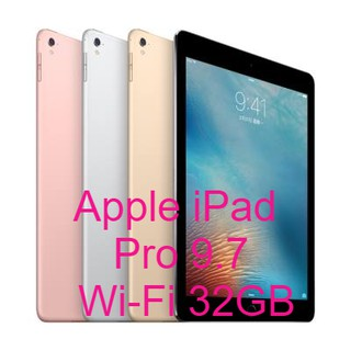 INDO現貨 -  Apple iPad Pro 9.7 Wi-Fi 32GB