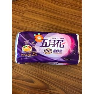 Costco 五月花 頂級蓬厚柔 衛生紙
