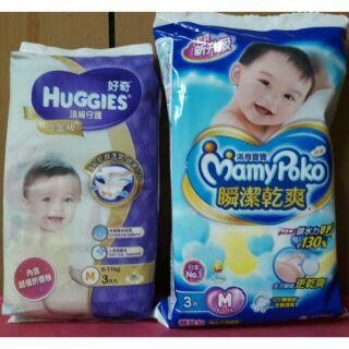 紫好奇,滿意寶寶尿布