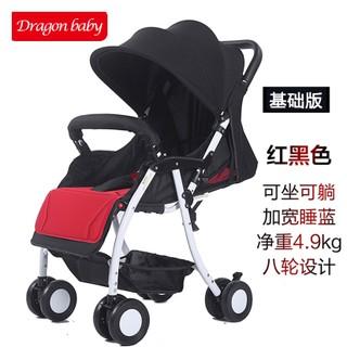 輕便嬰兒推車可坐可躺寶寶折疊傘車童車新生兒手推車避震嬰兒車