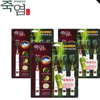 韓國 LG 竹鹽牙刷4入組