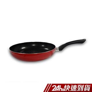 鍋寶鑽石不沾平底鍋28cm 紅FP 2800 蝦皮2