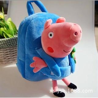 佩佩豬 玩偶開拆卸式 後背包