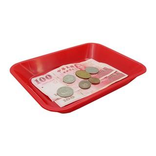 【含稅附發票】 台灣製 小費盤 長方形小費盤 零錢盤 找零盤 塑膠小費盤