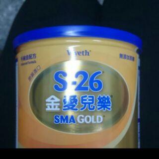S26金愛兒樂