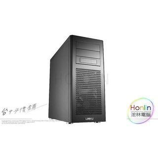 【台中平價鋪】全新 LIAN LI 聯力 PC-9FB USB3.0 小型直立式 電腦機殼 [黑色]