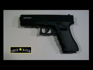 平價入門小鋼瓶BB槍~克拉克G17款金屬滑套版直壓式CO2動力版瓦斯槍手槍6mm BB彈玩具槍301.401.403