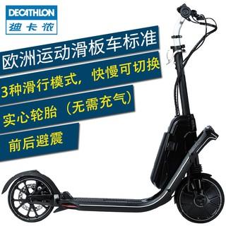 迪卡儂 滑板車成人電動 電動滑板車 成人 折疊雙輪兒童 OXELO AD