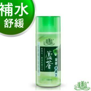 (1組3入)廣源良 蘆薈凝膠柔膚水150ml