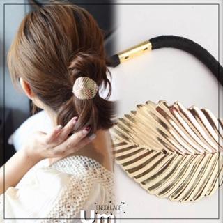 Umi Ma❤️韓風簡約金屬葉髮圈高彈髮圈 女生髮圈女生髮飾韓飾