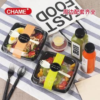 生活小便士&Happy822(淘淘樂) 一次性黑色塑膠沙拉碗帶蓋沙拉打包盒子水果便當外賣包裝盒