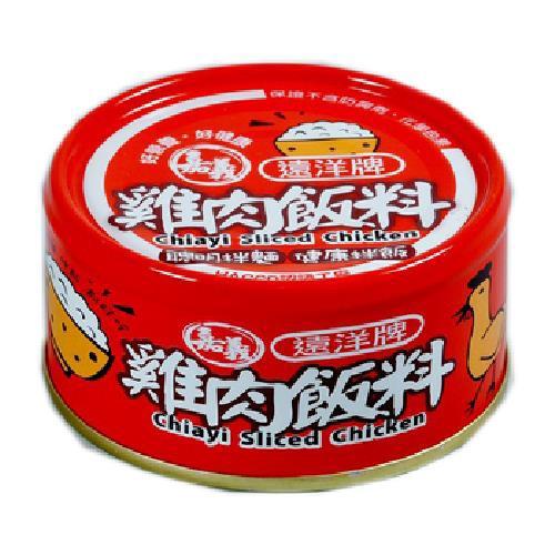 遠洋 嘉義雞肉飯料(110gX3罐/組)[大買家]