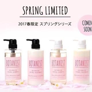 日本BOTANIST限定版洗髮精(櫻花蜜桃香)490ml
