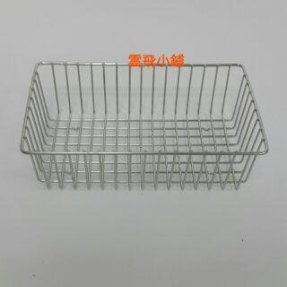 【雲飛小舖】 友情 多功能置物架(採用%23304不鏽鋼材質」(可超商取貨)