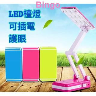 《》可折疊充電式檯燈 LED學習護眼學習閱讀檯燈 學生臥室 床頭 小檯燈 康銘KM-6686C 現貨
