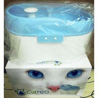 Cat H2O有氧濾水機