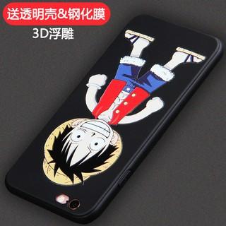 【免運】Aob蘋果6手機殼6Plus套iPhone6磨砂硅膠六6s創意潮男女神卡通路飛