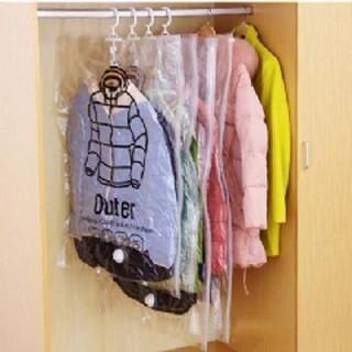 <現貨> 新款側拉懸掛衣式真空壓縮袋收納防塵吊掛式掛衣帶