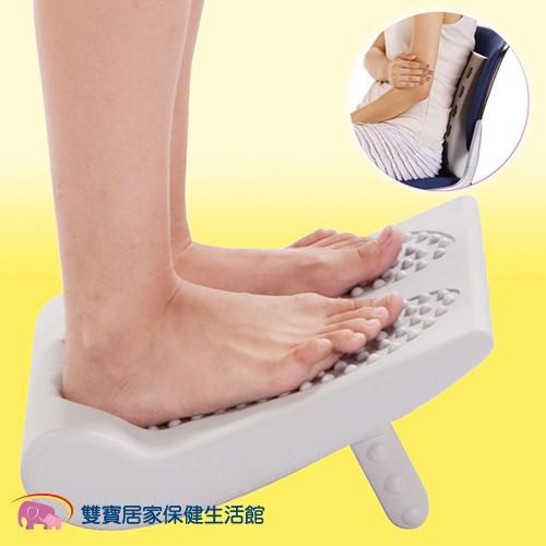 背足爽 拉筋板 美姿平衡板 HO101 台灣製 拉筋版