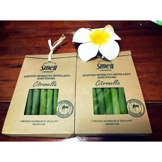 泰國 smell lemongrass