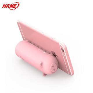 華美H0小豬移動電源5000毫安迷你便攜充電寶智能手機蘋果安卓通用